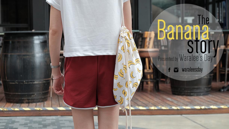 So...Cool! กระเป๋าเป้ Ba Ba Banana. เป้กล้วยๆ ฮิปๆ