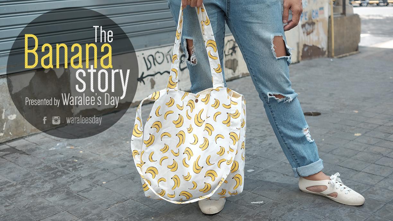 กระเป๋าผ้า กล้วยๆ The Banana Story