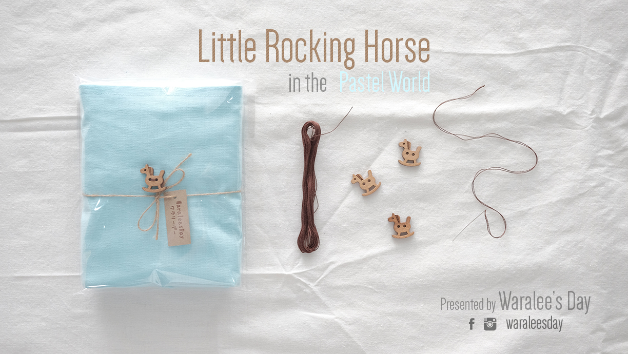 Little-Rocking-Horse-Package-Blue
