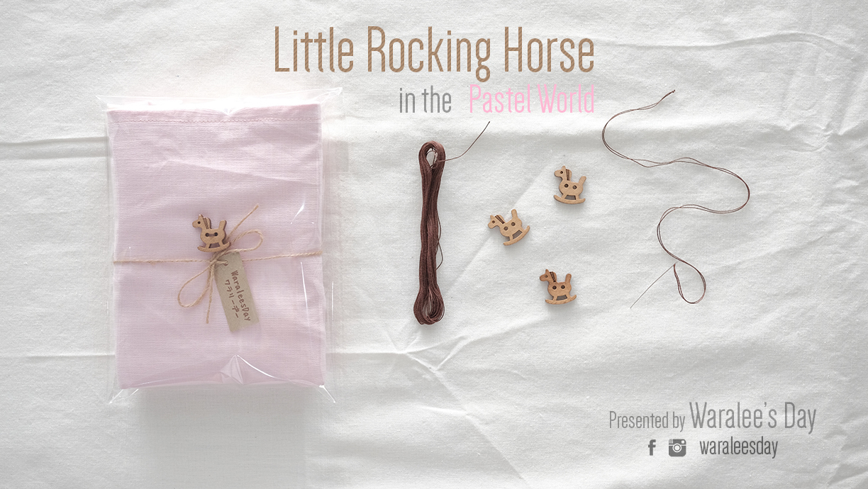 Little-Rocking-Horse-Package-Pink
