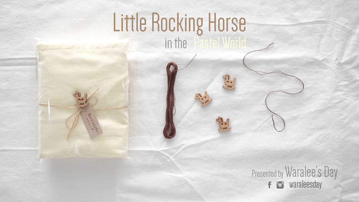 Little-Rocking-Horse-Package-Yellow