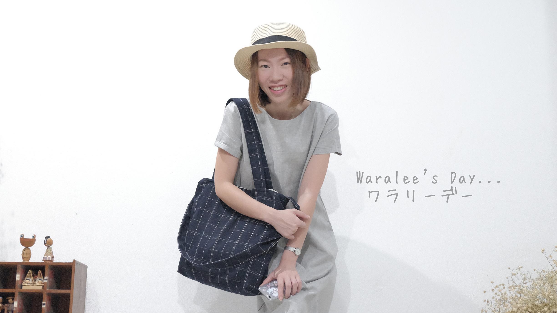 กระเป๋าผ้า 3 สาย Block Bag